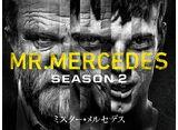 「ミスター・メルセデス/MR. MERCEDES シーズン2」全話パック