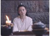 シンデレラ・シェフ〜萌妻食神〜 第37話