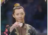 華麗なる皇帝陛下(エンペラー) 第35話
