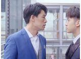 ディア・プリンス〜私が恋した年下彼氏〜 第7話 決定的瞬間
