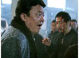 Burning Ice<バーニング・アイス>−無証之罪− 第7話