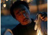 Burning Ice<バーニング・アイス>−無証之罪− 第8話
