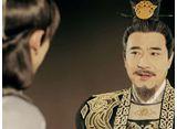 大唐見聞録 皇国への使者 第6話