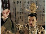 大唐見聞録 皇国への使者 第16話
