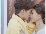 ディア・プリンス〜私が恋した年下彼氏〜 第21話(最終話) 幸せは掴み取れ
