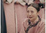 瓔珞<エイラク>〜紫禁城に燃ゆる逆襲の王妃〜 第5話 偽りの妊娠