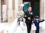 私の妖怪彼氏2 第31話(最終話) 幸せな結婚式