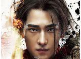 「神龍<シェンロン>-Martial Universe-」第1話〜第12話 20daysパック