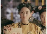瓔珞<エイラク>〜紫禁城に燃ゆる逆襲の王妃〜 第18話 涙の舞