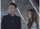 泡沫の夏〜トライアングル ラブ〜 第2話 束縛と嫉妬