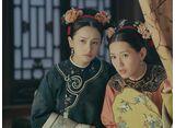 瓔珞<エイラク>〜紫禁城に燃ゆる逆襲の王妃〜 第22話 証拠の帯