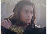 神龍<シェンロン>-Martial Universe- 第14話