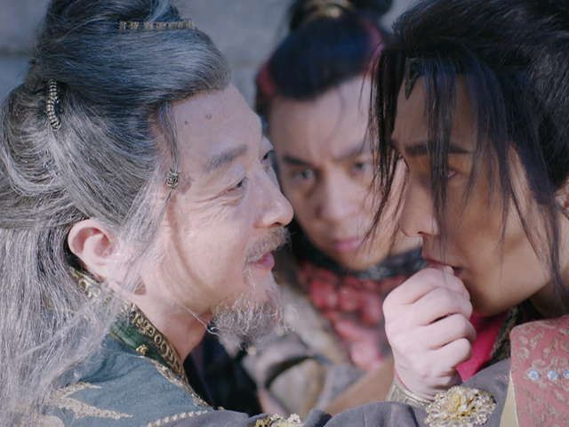 神龍<シェンロン>-Martial Universe- 第29話