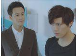 泡沫の夏〜トライアングル ラブ〜 第25話 消せない疑惑