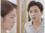 泡沫の夏〜トライアングル ラブ〜 第31話 悲しき献身