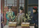 如懿伝〜紫禁城に散る宿命の王妃〜 第9話 後宮の新年