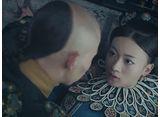 瓔珞<エイラク>〜紫禁城に燃ゆる逆襲の王妃〜 第44話 栄光と後悔