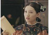 瓔珞<エイラク>〜紫禁城に燃ゆる逆襲の王妃〜 第49話 馬上の愛妃