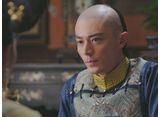 如懿伝〜紫禁城に散る宿命の王妃〜 第16話 取り戻した信頼