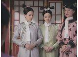 如懿伝〜紫禁城に散る宿命の王妃〜 第18話 裏切り