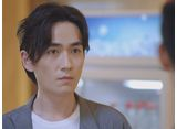 マイ・ディア・フレンド〜恋するコンシェルジュ〜 第5話