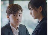 マイ・ディア・フレンド〜恋するコンシェルジュ〜 第7話