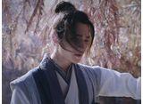 神龍<シェンロン>-Martial Universe- 第49話