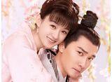 「明蘭〜才媛の春〜」第55話〜第73話 パック