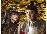 「王朝の謀略 周新と10の怪事件」第1〜14話 14days パック