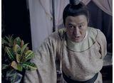 王朝の謀略 周新と10の怪事件 第3話