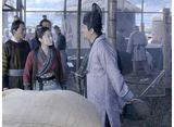王朝の謀略 周新と10の怪事件 第27話