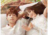 「マイ・ディア・フレンド〜恋するコンシェルジュ〜」第33話〜第48話 パック