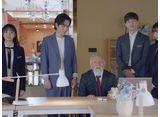 マイ・ディア・フレンド〜恋するコンシェルジュ〜 第43話