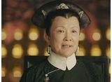 瓔珞<エイラク>〜紫禁城に燃ゆる逆襲の王妃〜 第60話 二人を救った嘘