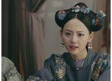 瓔珞<エイラク>〜紫禁城に燃ゆる逆襲の王妃〜 第63話 水桶の中身