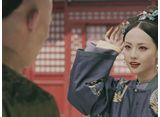 瓔珞<エイラク>〜紫禁城に燃ゆる逆襲の王妃〜 第64話 停戦協定
