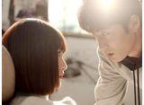 あなたを見つけたい〜See you again〜 第18話 恋の時間