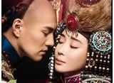 「王家の愛 侍女と王子たち」第21話〜第30話  14daysパック