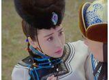 王家の愛 侍女と王子たち 第1話