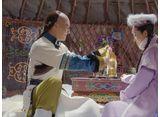 王家の愛 侍女と王子たち 第12話