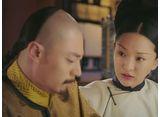如懿伝〜紫禁城に散る宿命の王妃〜 第62話 赤い衣の公主