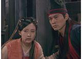ボディガード〜翡翠に込めた誓い〜 第5話