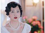 海棠が色付く頃に 第20話 狙われた花嫁