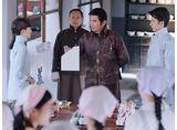 海棠が色付く頃に 第29話 裏切り者の正体