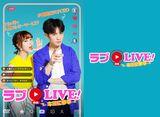 「ラブon LIVE!〜キミに夢中〜」第17話〜第32話  20daysパック