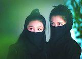 白華の姫〜失われた記憶と3つの愛〜 第11話