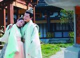 白華の姫〜失われた記憶と3つの愛〜 第20話