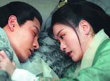 白華の姫〜失われた記憶と3つの愛〜 第23話