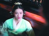 白華の姫〜失われた記憶と3つの愛〜 第28話