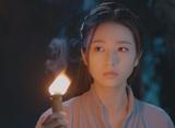大宋少年志〜secret mission〜 第10話 命の危機